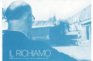 Richiamo - Aprile 1982