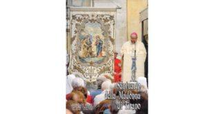 Santuario della Madonna di Tirano - n. 5 2017_0005
