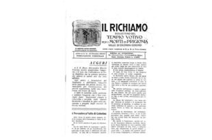 Richiamo n.13 - Dicembre 1932
