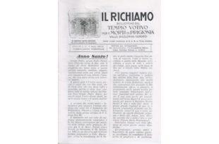 Richiamo n 14 - Marzo 1933